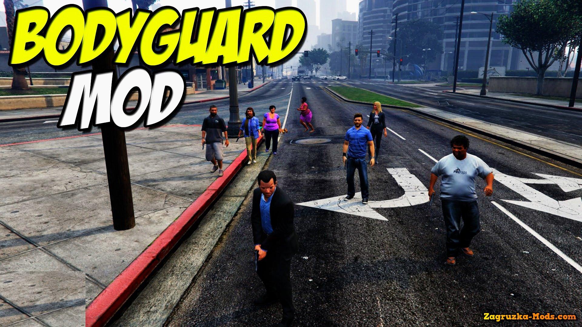 gta 5 bodyguard