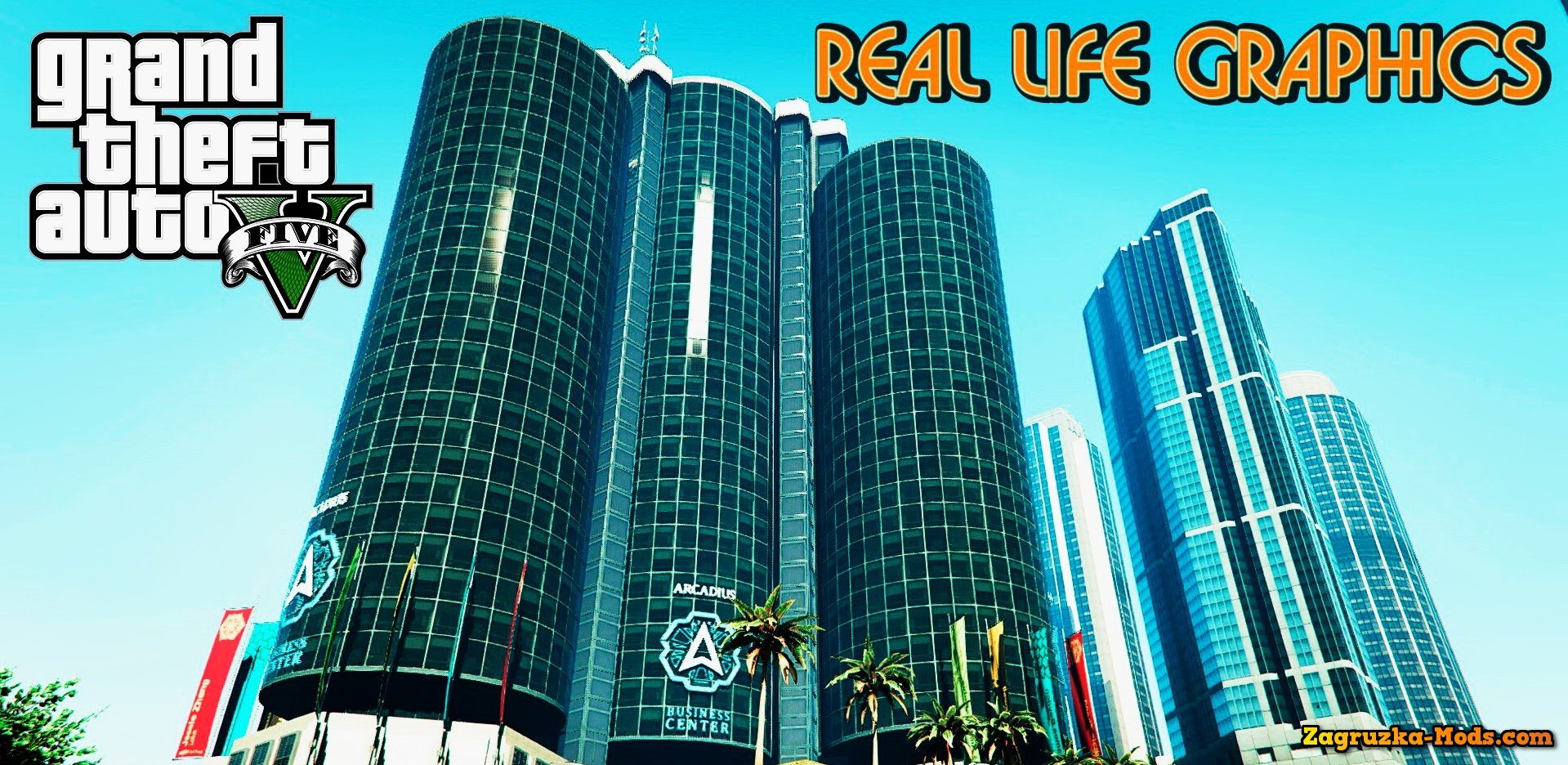 Real Life Graphics v1.2 by Edahy  for GTA 5
