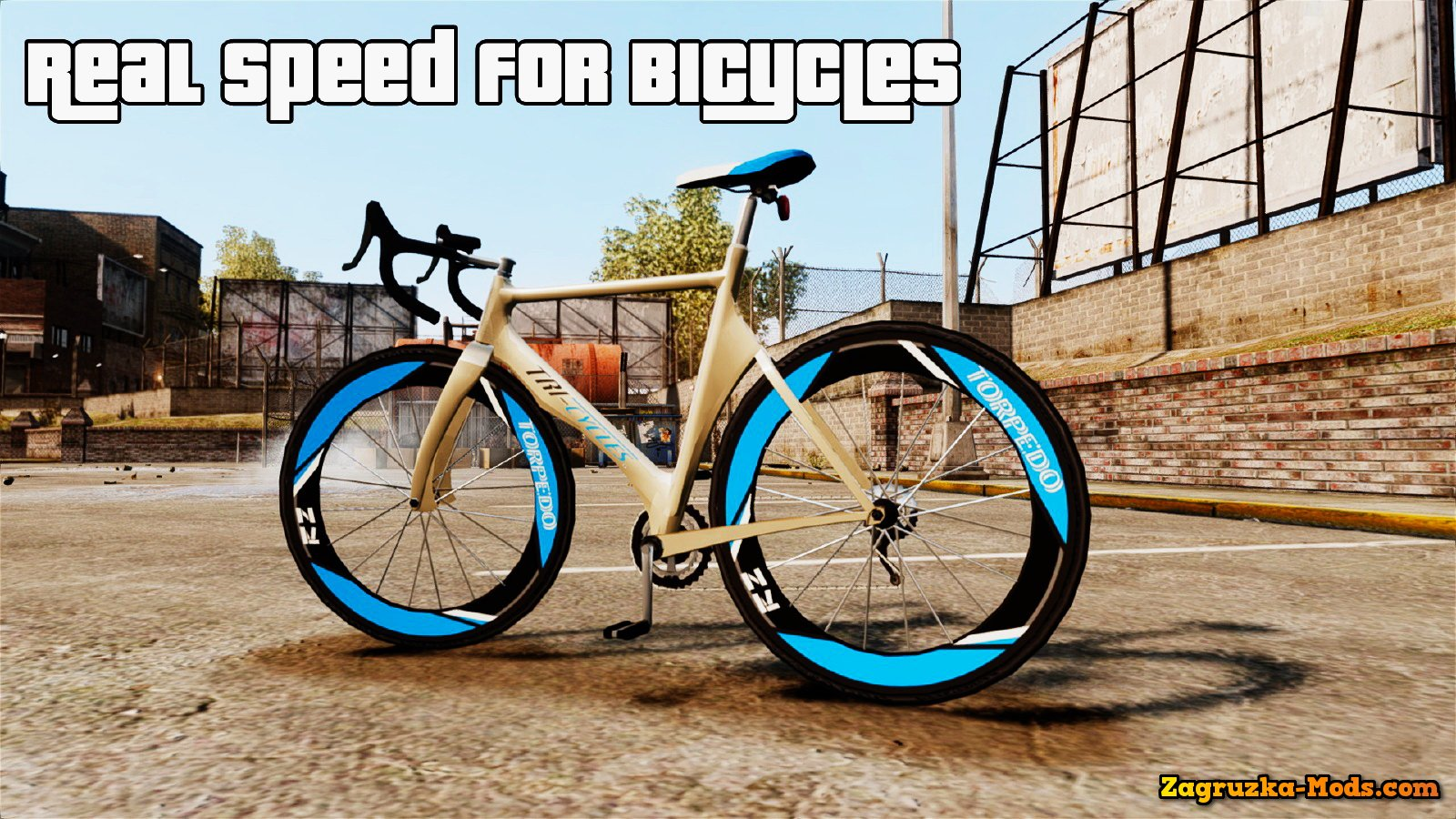Real Speed For Bicycles v1.2 for GTA 5