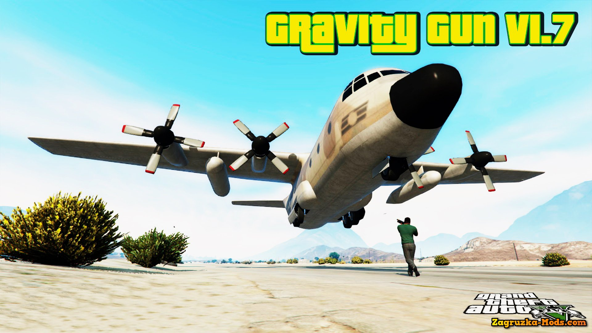 Gravity Gun v1.8 for GTA 5