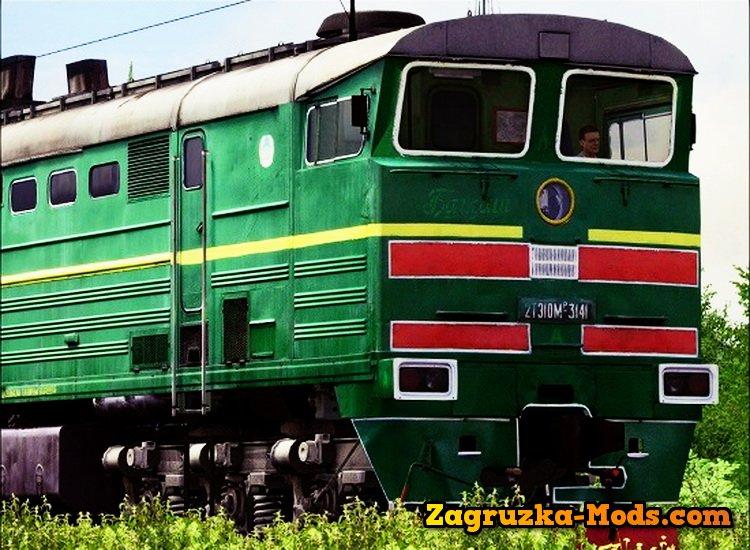 Locomotive 2TE10M v1 0 for Train Simulator 2015 » Simulator