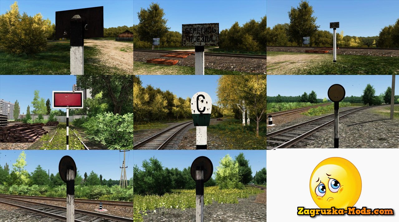 Objects Pack ZD v1.0 for Train Simulator 2015