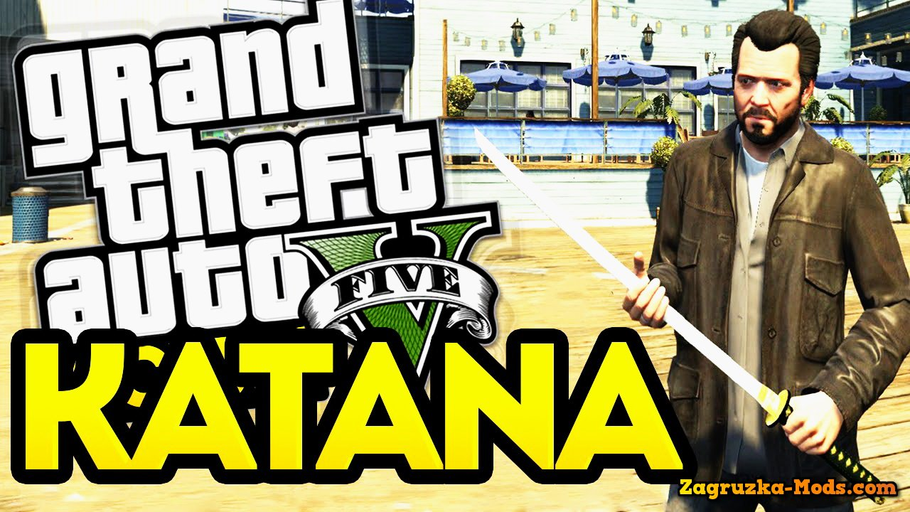 Katana Weapon v2.0 for GTA 5