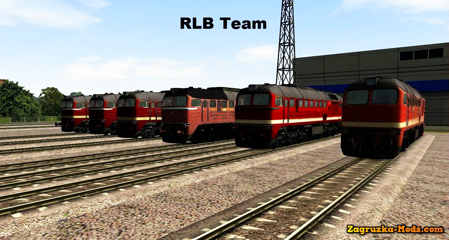 Locomotive DR V200 for Train Simulator 2015