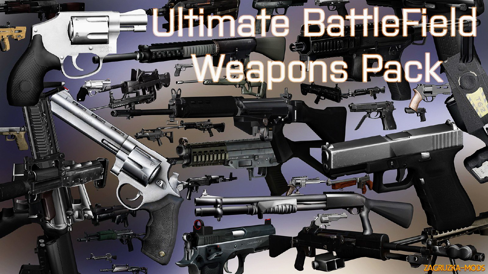 Ultimate BattleField Weapons Pack v2 0 for GTA 5 » Simulator
