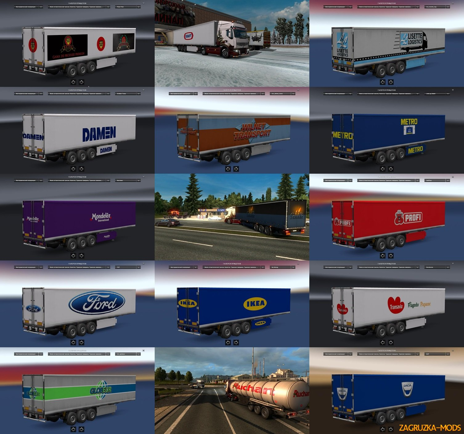 Real Company Trailers Pack  by ALEX v4.0