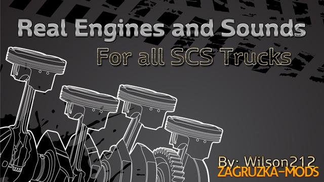 ATS Real Engines and Sounds
