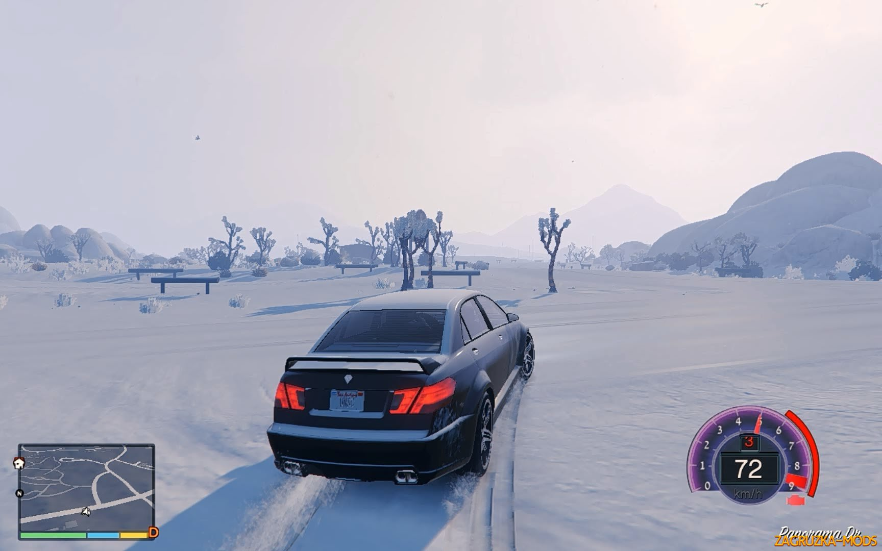 Snow Particle Mod v1.6 for GTA 5