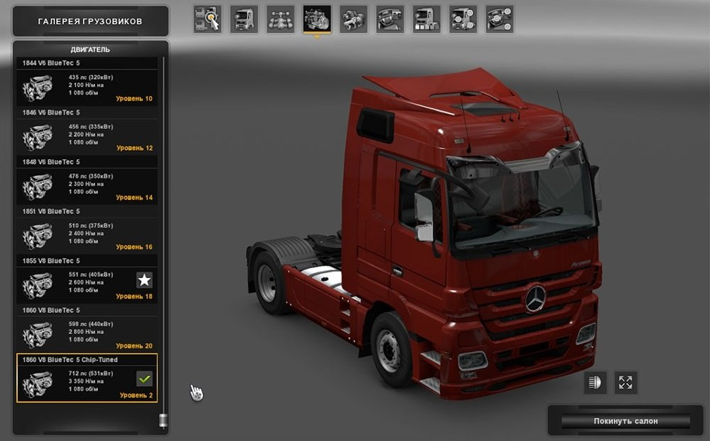 Real engines Chip-Tuned for all Trucks [1.24.x]