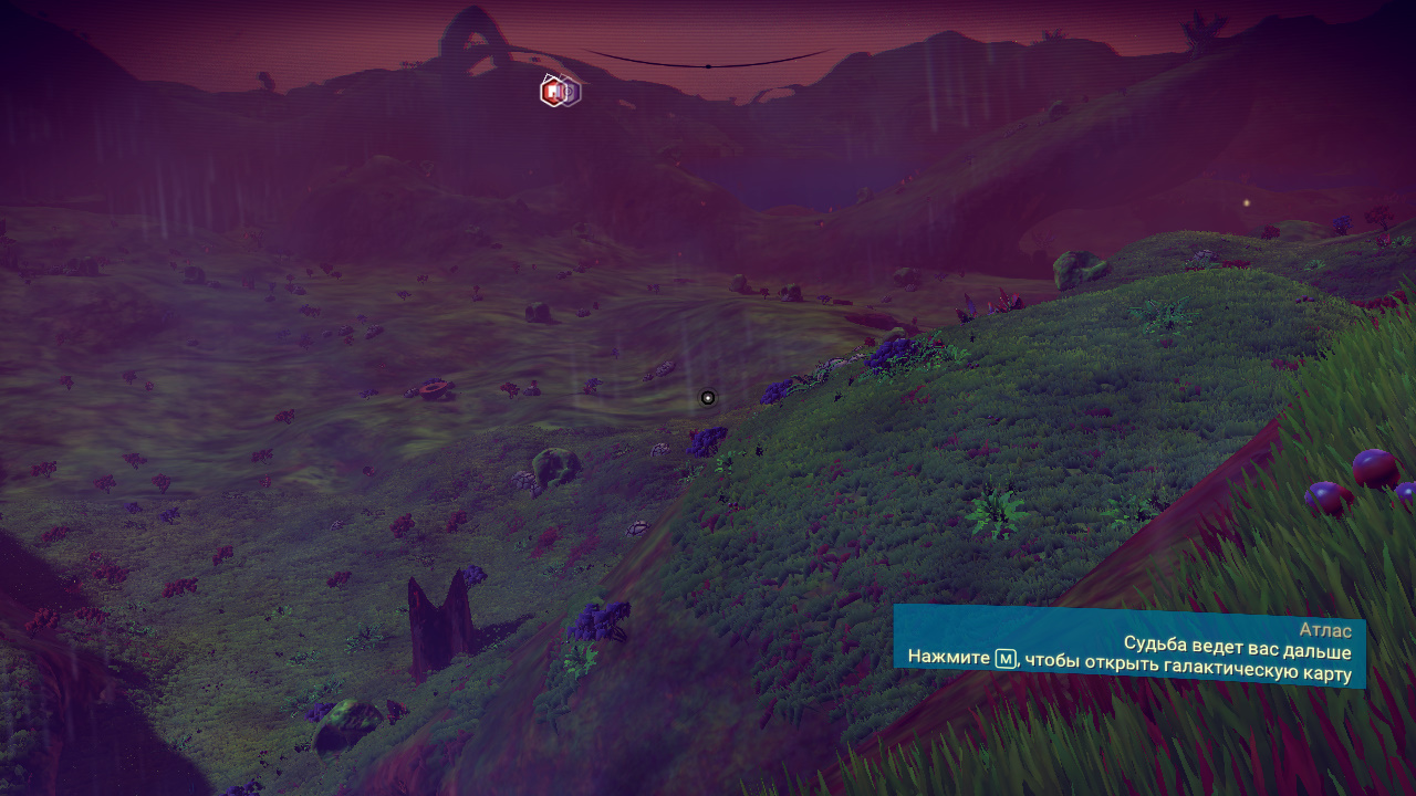 Draw Distance Changer v1.0 for No Mans Sky