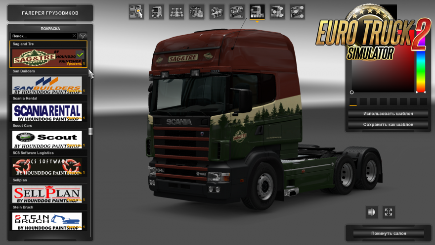 Scs company Skins for Rjl Scania Trucks