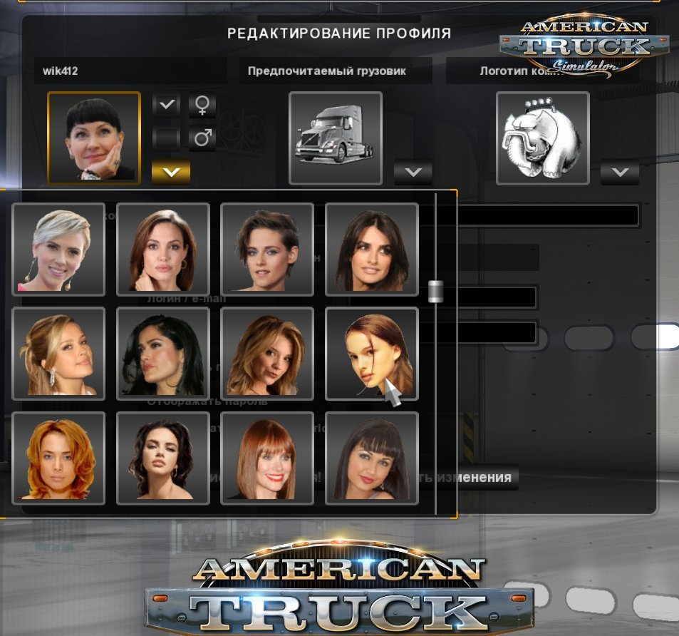 New drivers photos in Ats [1.0-1.5(beta)]