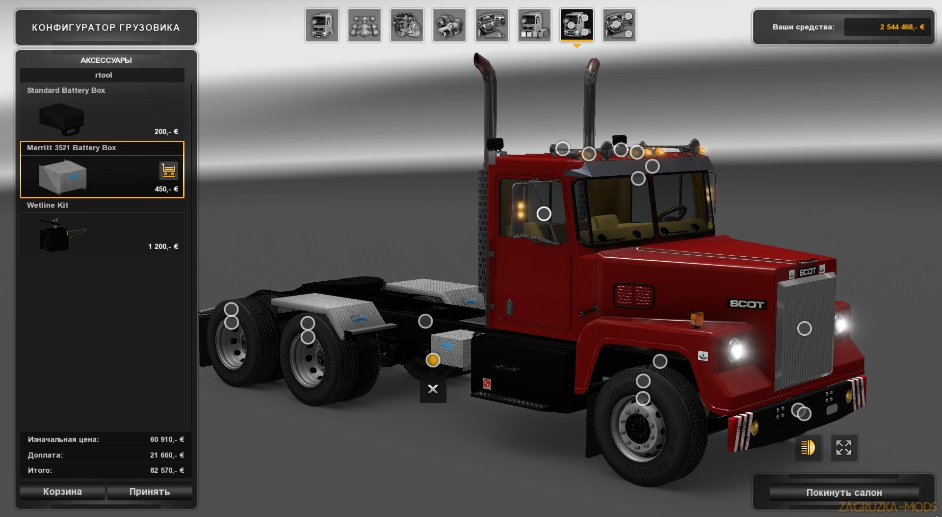 Scot A2HD + Interior v1.0.9 by Smarty (v1.37.x) for ATS