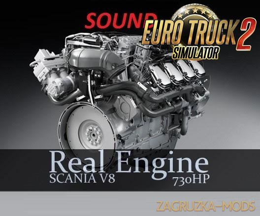 Real Scania Sound V8 for Ets2 (all versions)