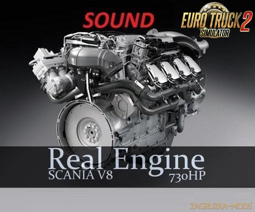 Real Scania Sound v8.3.0 for Ets2