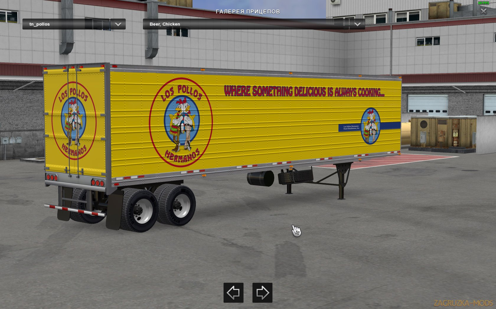 Los Pollos Hermanos 579 Skin and Standalone Trailer for Ats