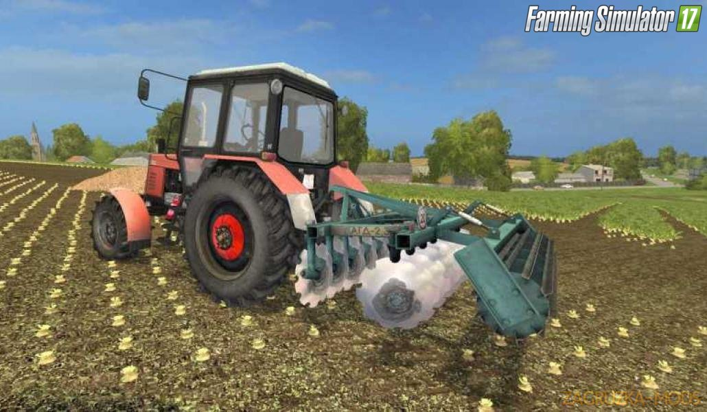Cultivator AGD 2.3 v1.0 for Fs17
