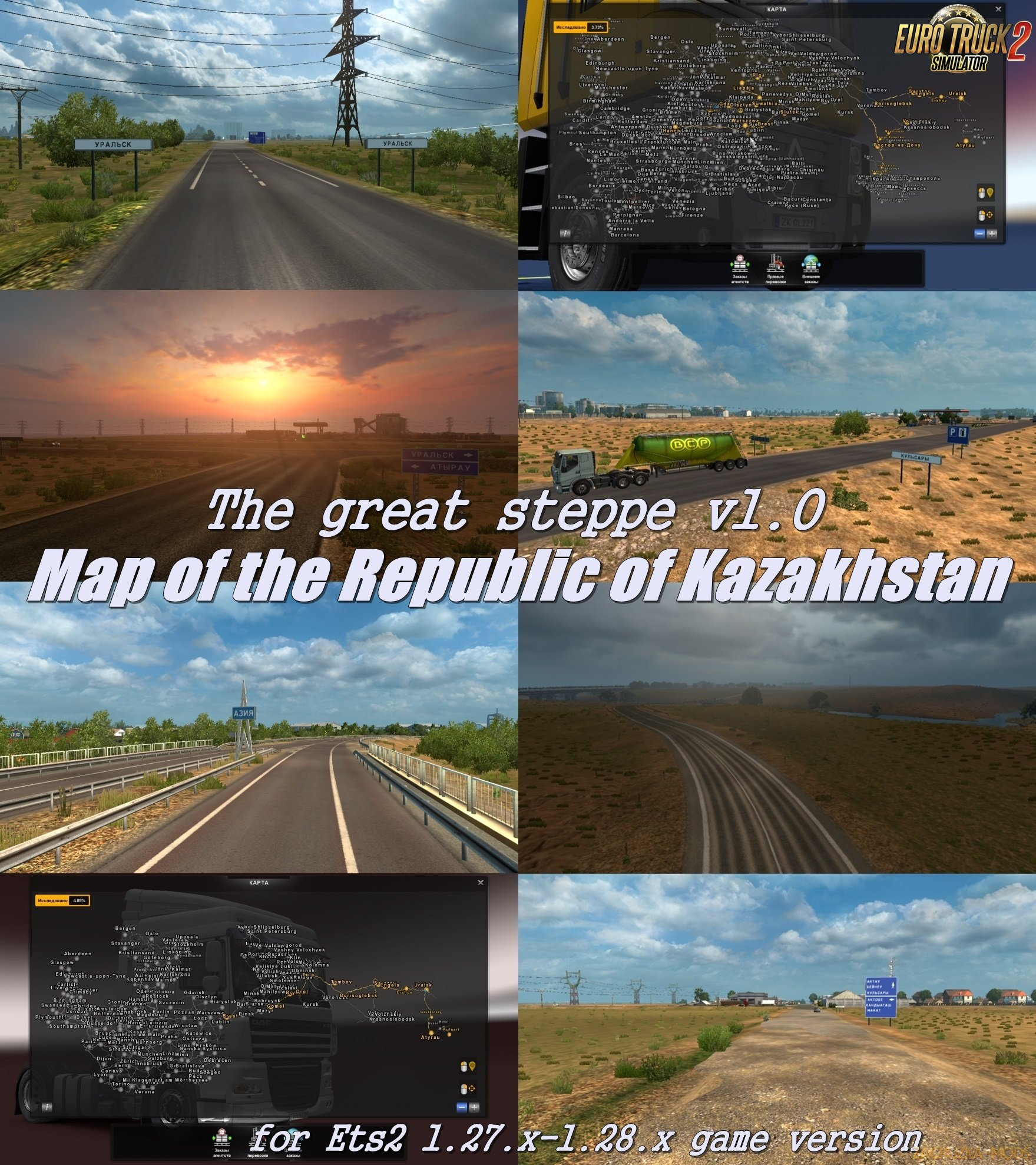 The great steppe v1.0