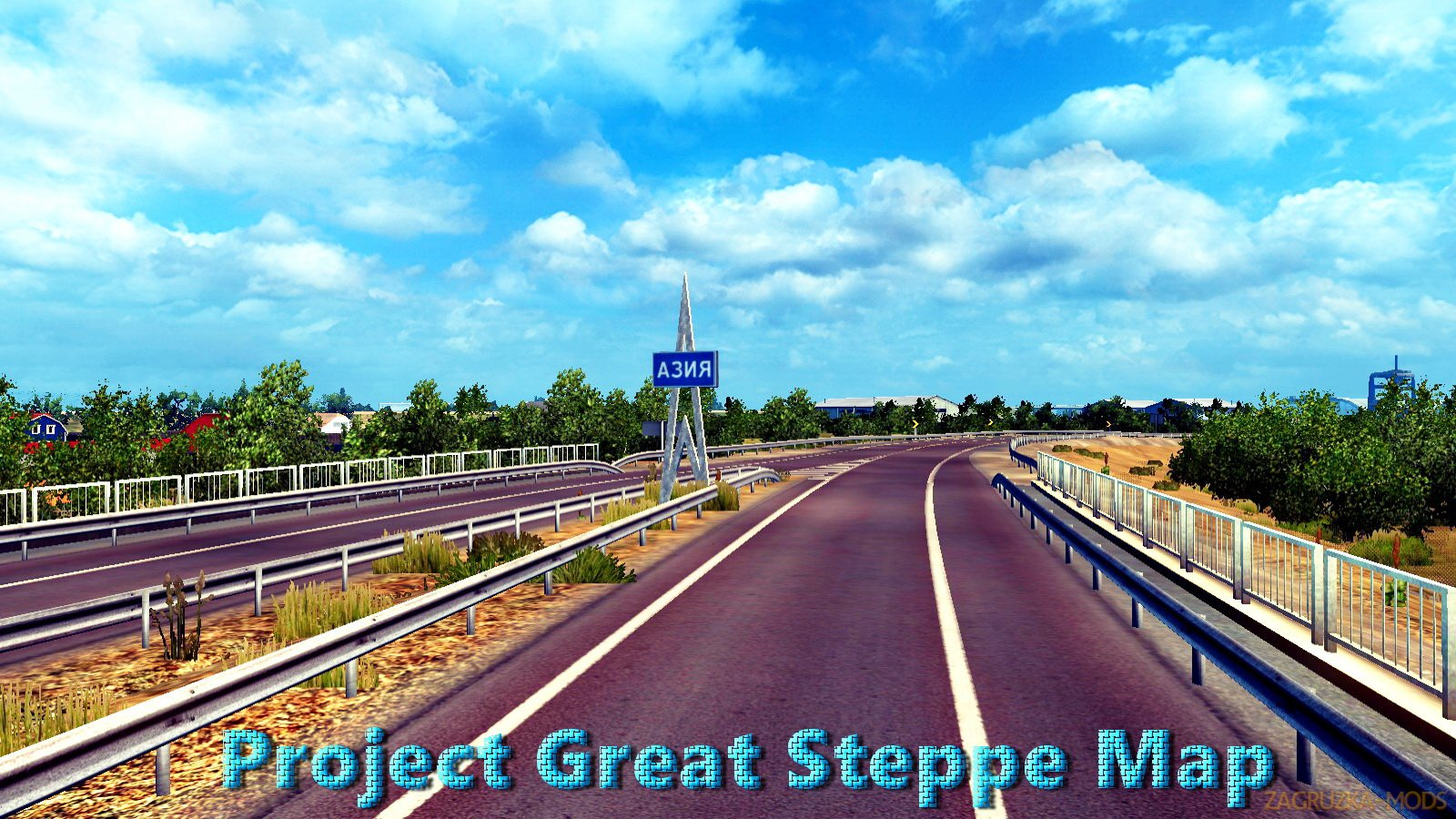 Project Great Steppe Map - Kazakhstan v1.2 (1.28.x) for ETS 2