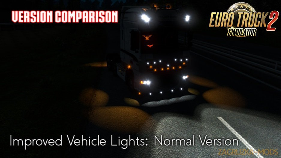 Improved Vehicle Lights (Normal) v2.1