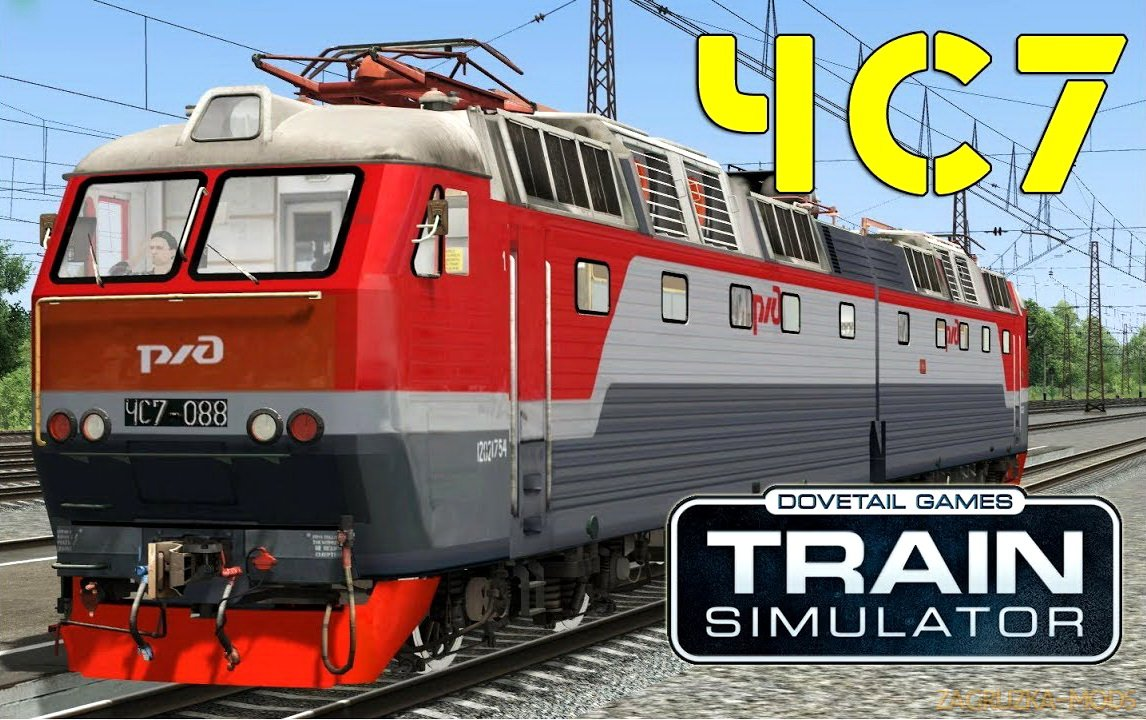Pack Electric Locomotives ChS7 (ЧС7) v1.0 for TS 2017