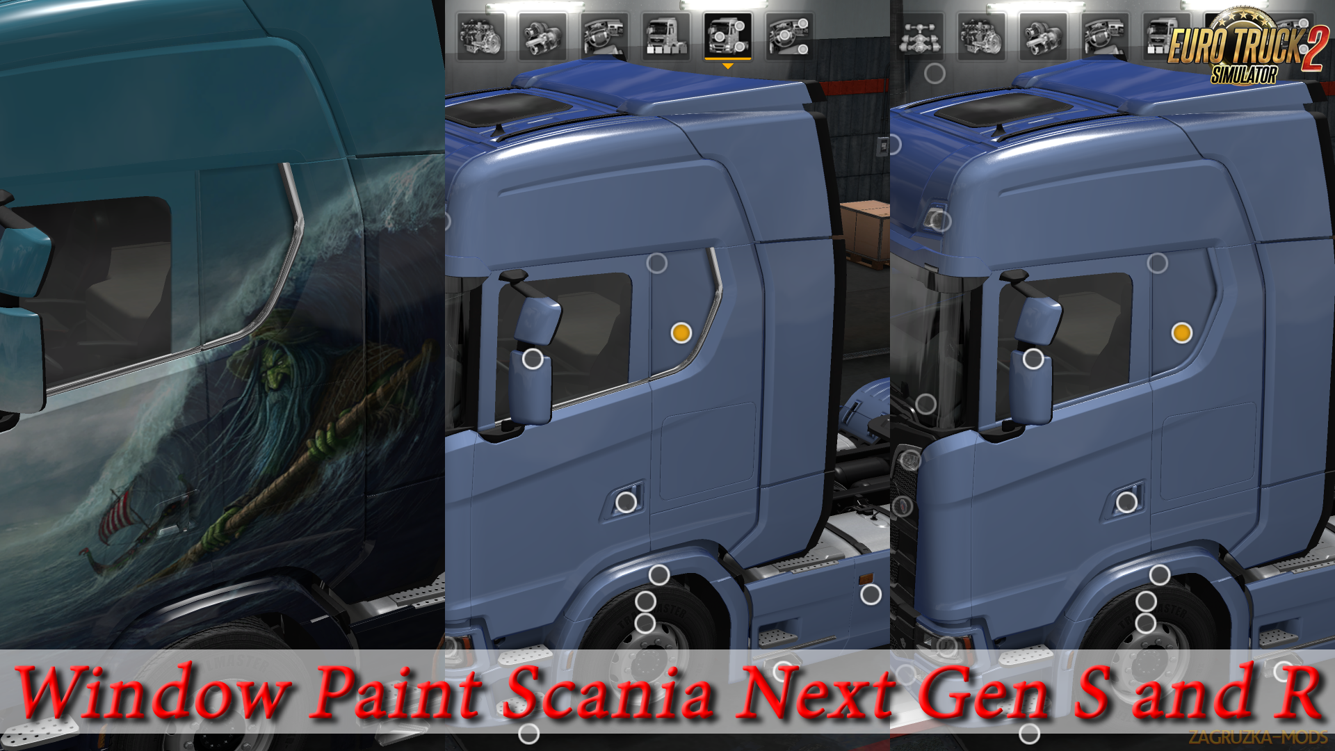 Window Paint and Glass Scania Next Gen v1.0 [1.30]