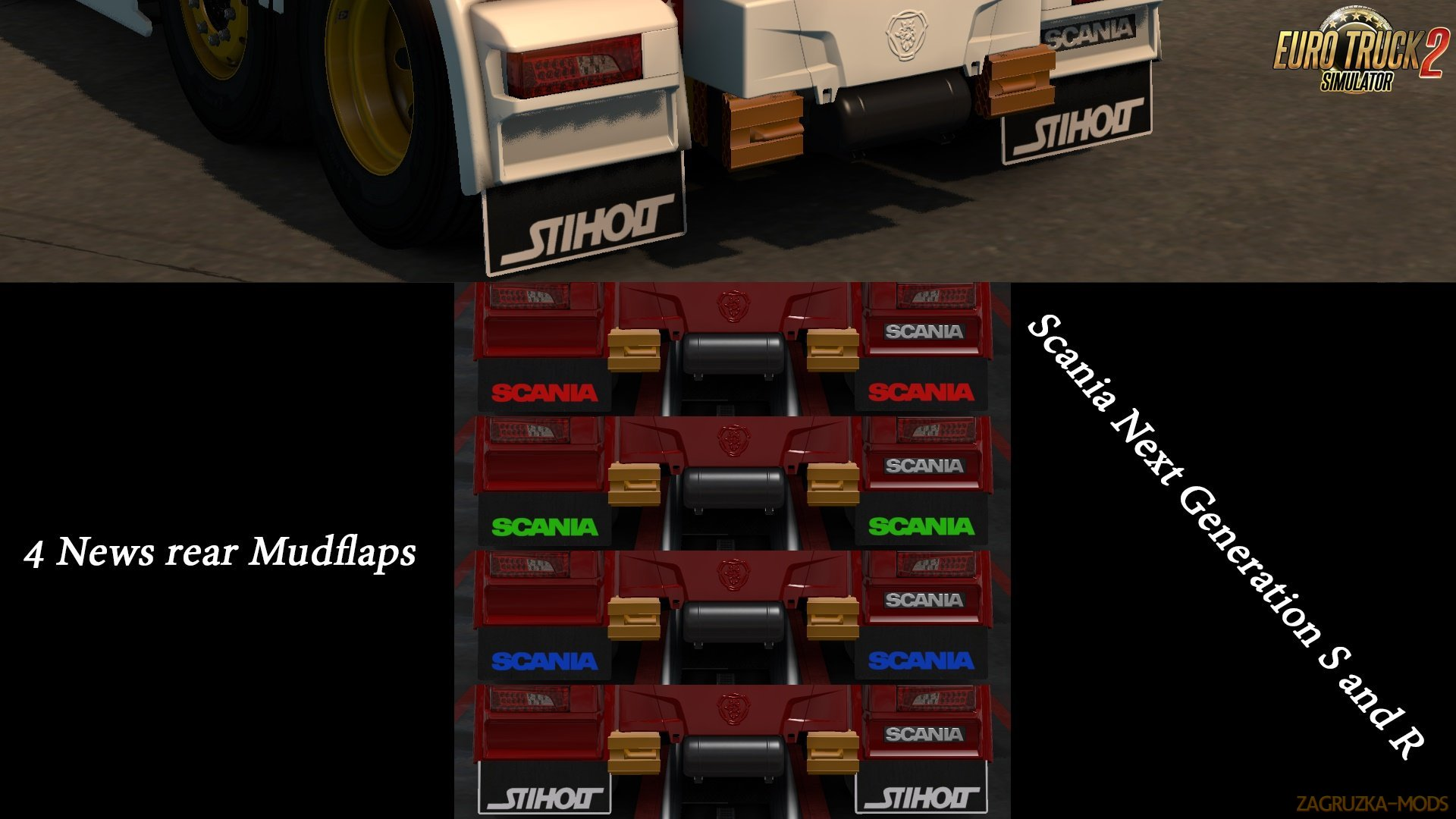 Rear Mudflaps Scania Next Gen v1.0 [1.30]