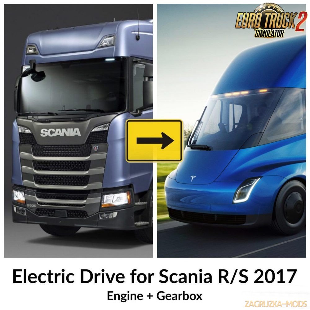 Electric Drive for Scania R/S 2017 [1.30]