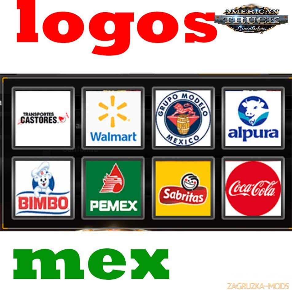Logos of Mexican Companies for Ats