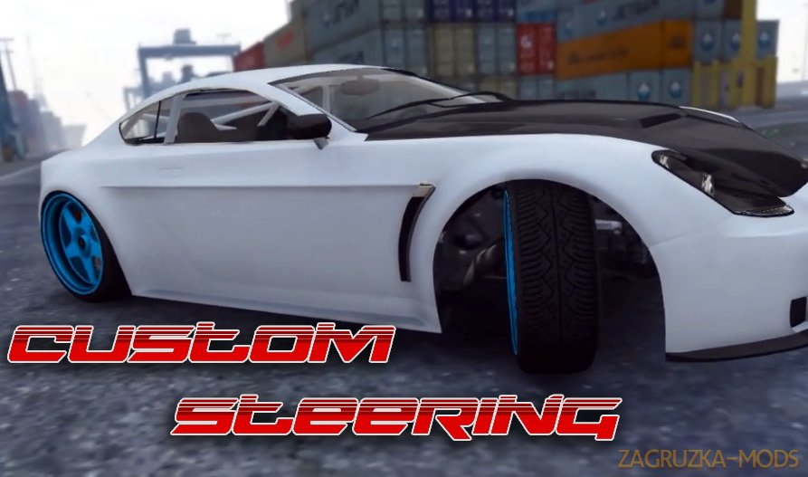 Custom Steering Mod v1.6 for GTA 5