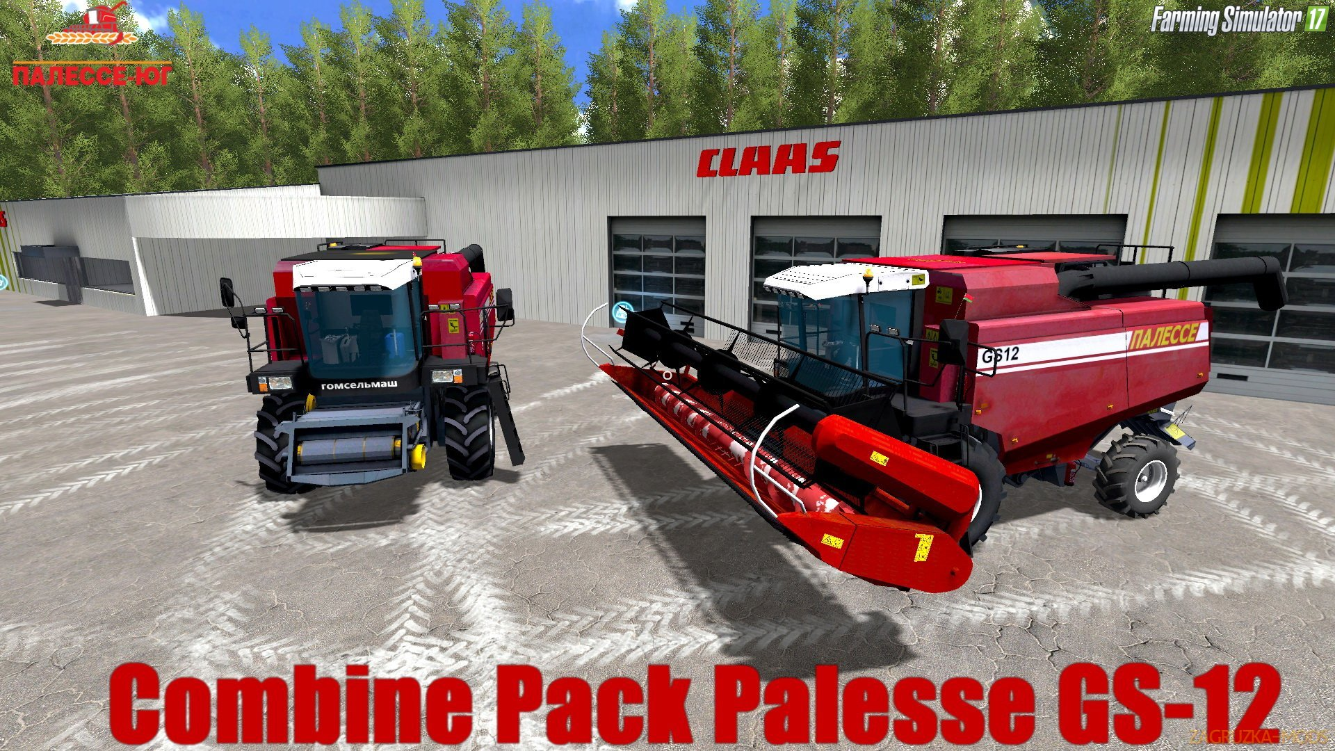Palesse GS-12 v1.0 by Demoon for FS 17