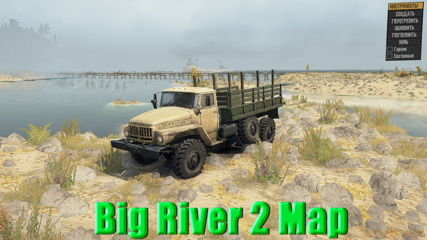 Big River 2 Map v1.0 for SpinTires: MudRunner