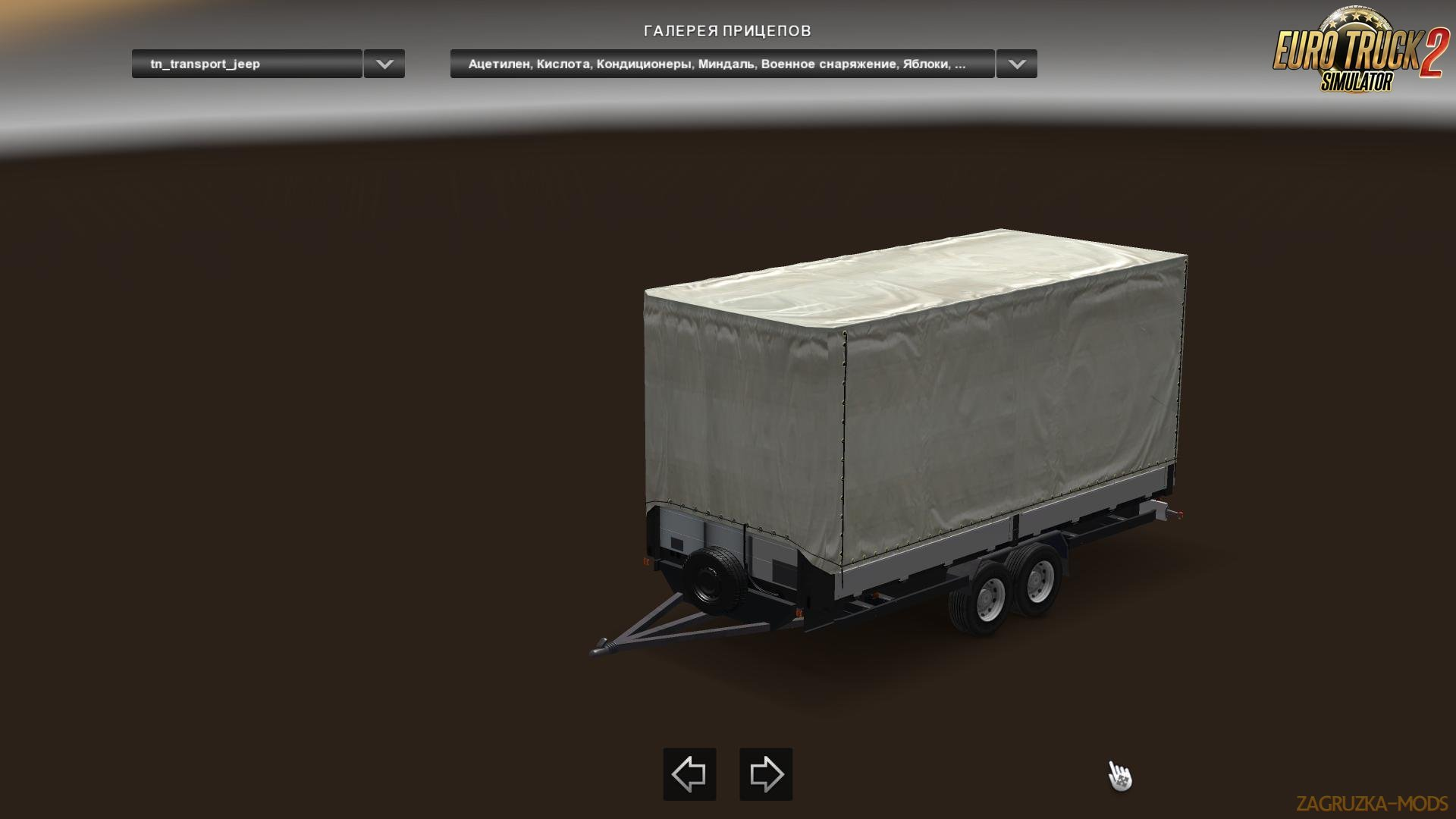 3 mini trailer version 1.0 for Ets2