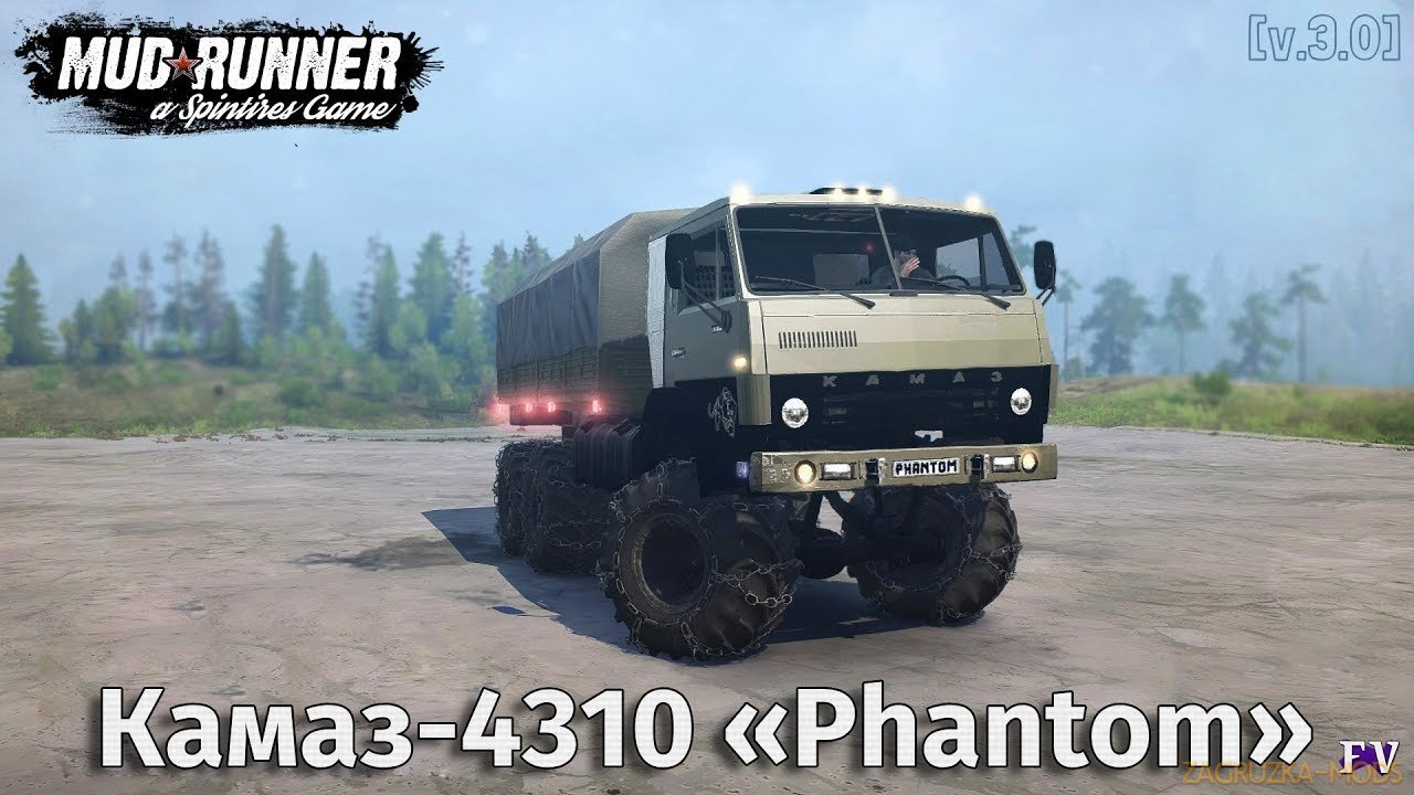 KamAZ-4310 Phantom v3.0 (v06.03.18) for Spin Tires: MudRunner