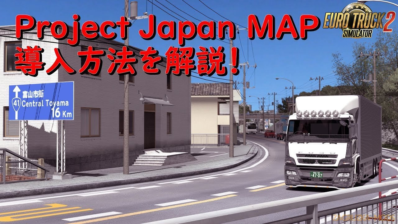 Project Japan v0.1 Patch 2 for Ets2