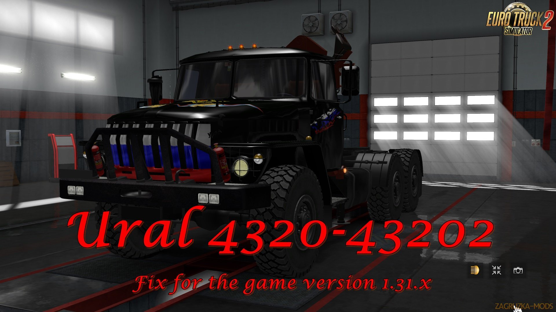 Ural 4320-43202 - Fix for 1.31.x