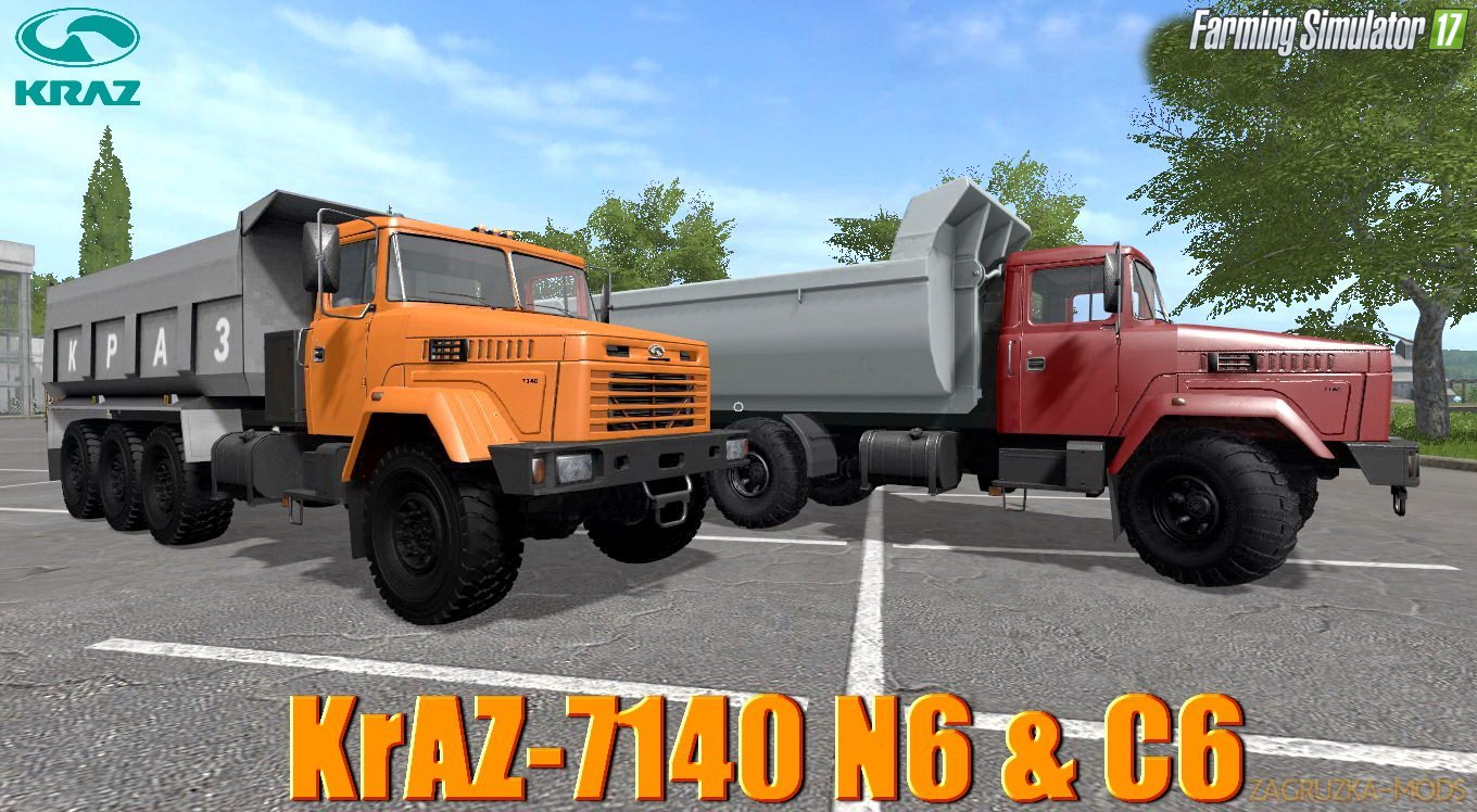 KrAZ-7140 Pack Trucks N6 & C6 v1.1 for FS 17