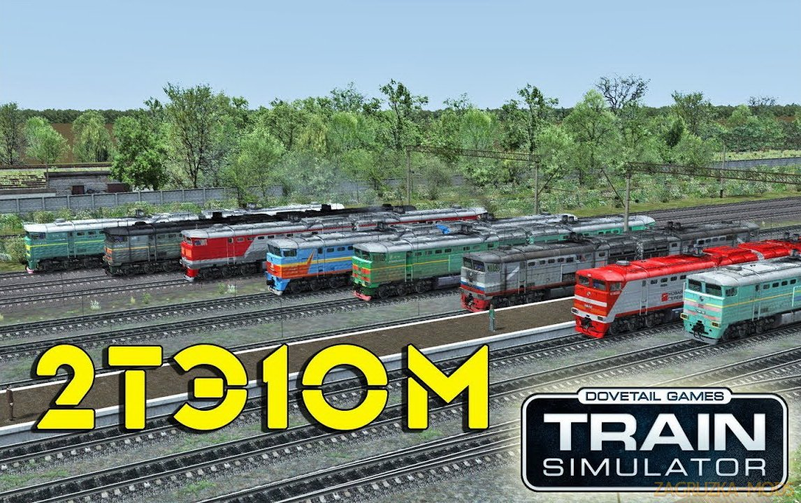 Pack Diesel locomotives 2TE10m 0714-3319 v1.0 for TS 2018