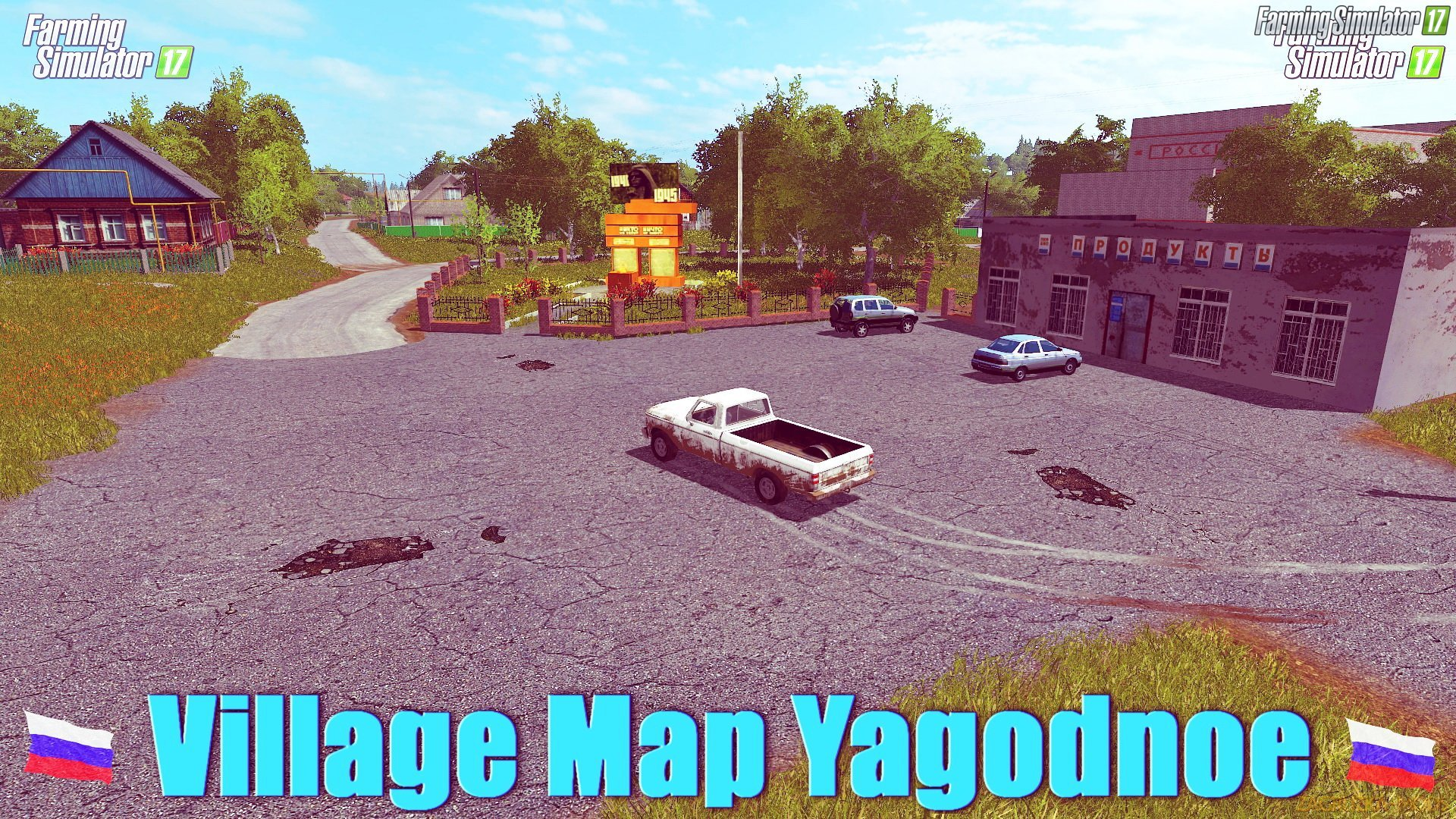Yagodnoe Map v1.2 for FS 17
