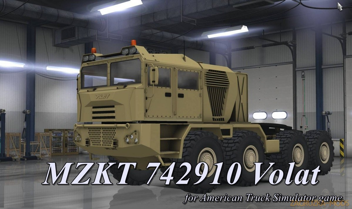 MZKT 742910 Volat for Ats [1.31.x]