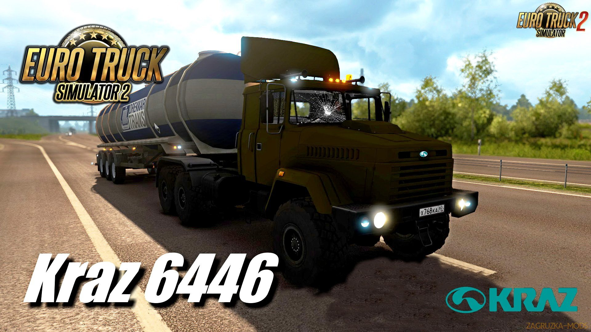 KrAZ 6446-64431 + Interior v1.0 (1.32.x) for ETS 2