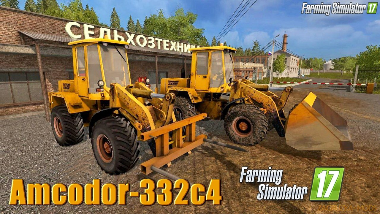 Amcodor-332c4 v1.0 for FS17