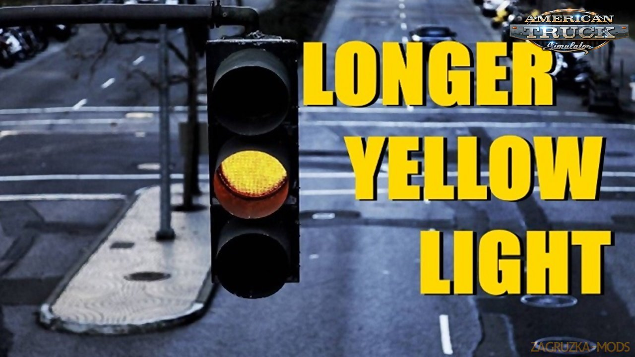 Longer Yellow Light for Ats