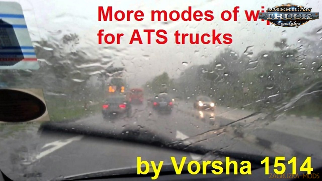 More modes of wipers for trucks in ATS v2.0