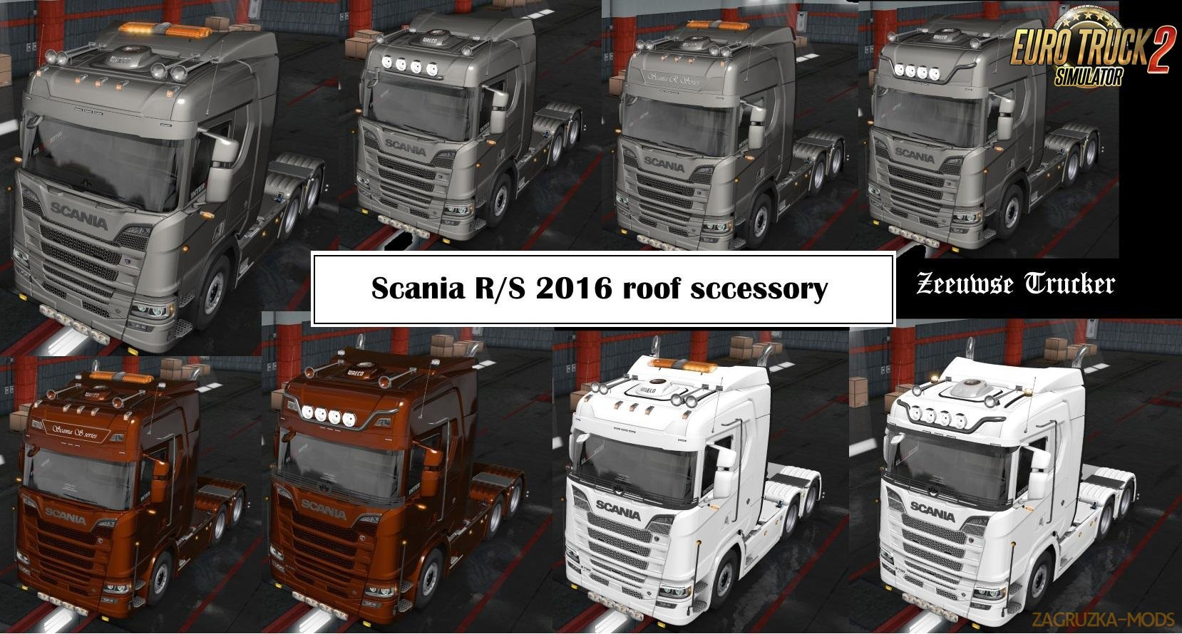 Airco and more for Scania 2016 (1.33 beta)