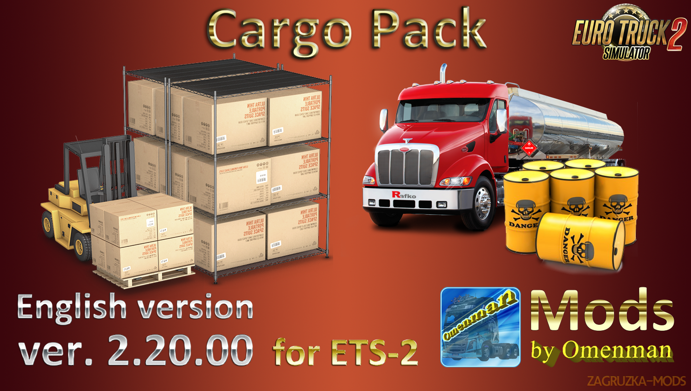 Cargo Pack v.2.20.00 by Omenman (1.32.x)