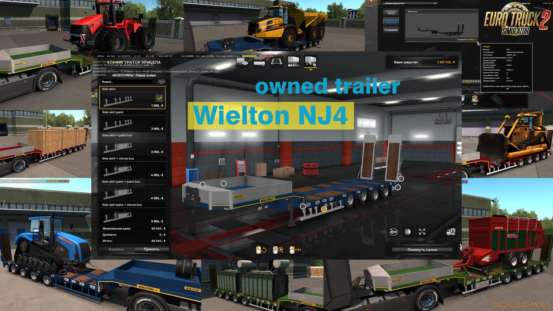 Ownable trailer Wielton NJ4 v1.1 by Jazzycat
