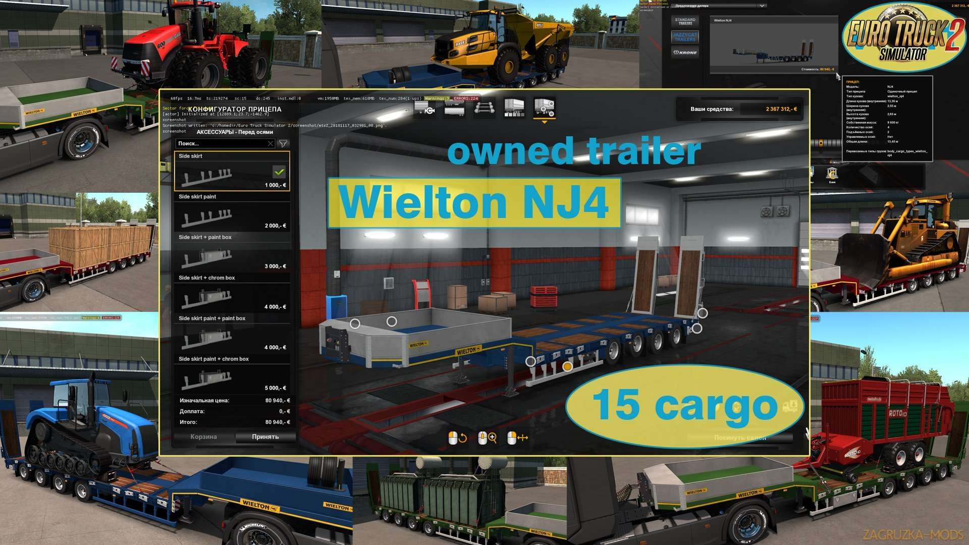 Ownable trailer Wielton NJ4 v1.1.1 by Jazzycat