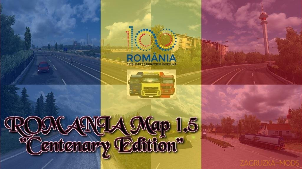 Fix for ROMANIA Map v1.5 by MIRFI (1.33.x)