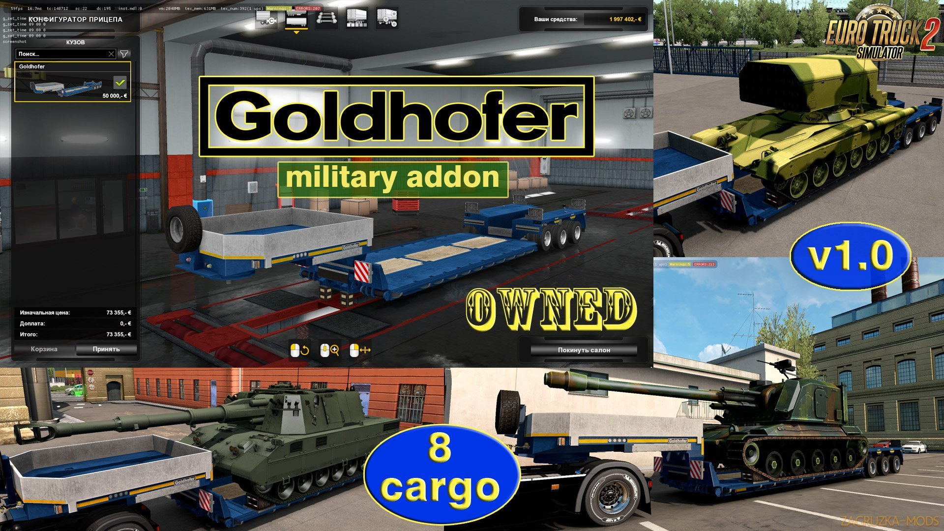 Military addon for Goldhofer v1.0 by Jazzycat